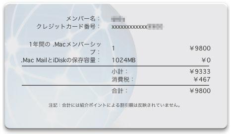 20051001004843.jpg