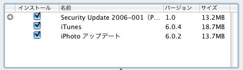 20060302155537.jpg