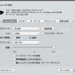 スクリーンショット 2014-03-23 15.33.48