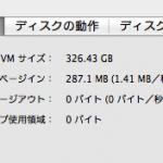 スクリーンショット 2012-12-26 0.45.40