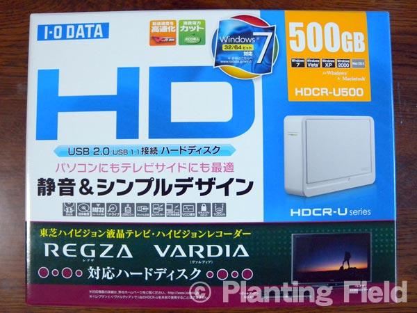 HDCR-U500
