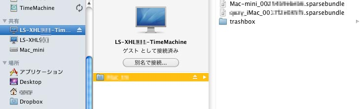 NAS-TimeMachine002