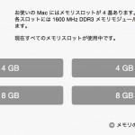 iMac5k_011
