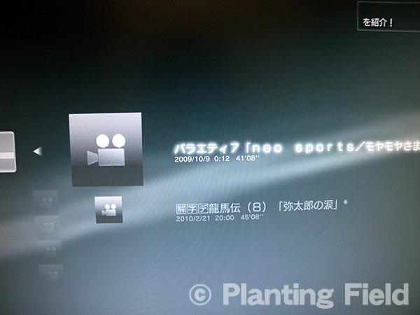 linkStation-ps3003