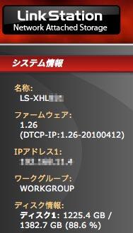 linkStation003