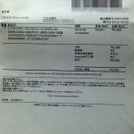 mbp2012_memory001