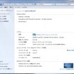 mbp2012_memory010_win7